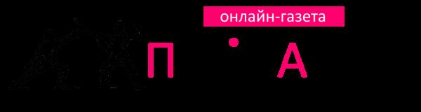 Политарена