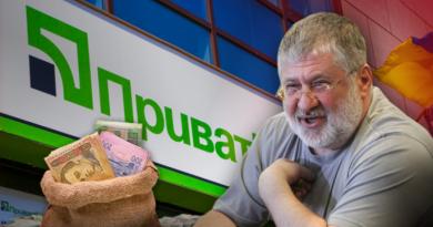 Коломойського у США звинувачують у відмиванні вкрадених з ПриватБанку грошей – WP