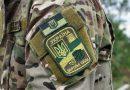 ЗМІ звинуватили Міноборони у зриві закупівель боєприпасів і техніки по Держоборонзамовленню. Документ