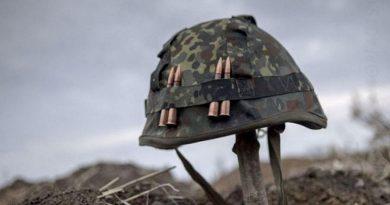 В лікарні помер боєць ЗСУ, якого раніше поранили на фронті