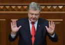 Порошенко і Ко фінансують інформаційну атаку на Зеленського