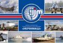 """Як ставленик Свинарчука """"вбиває"""" підприємство """"Укроборонпрому"""" і чому мовчать нові антикорупціонери"""
