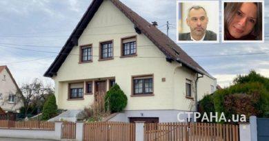 У дружини генпрокурора знайшли непогану нерухомість у Франції