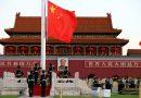 В Китаї вдруге оголосили карантин та заборонили їсти все, що рухається