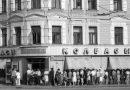 Всім любителям дешевої ковбаси: відсутність можливостей і комфорту – це і є СРСР
