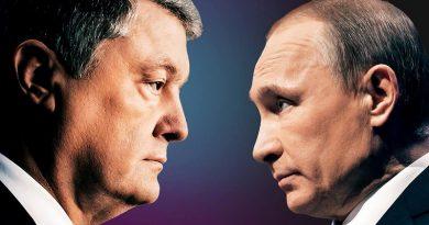 """""""Слуги"""" активно беруть учать у гібридній війні Росії проти України?"""