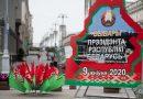 Білорусам поки не вдалось налякати владу і захистити свої вибори