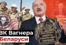 Путіну можуть знадобитись люди, які без вагань розстрілюватимуть білорусів