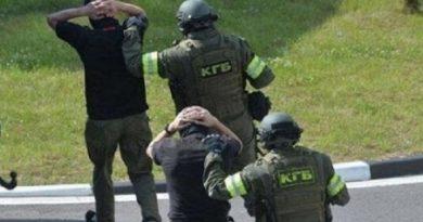 Жодних рішень про скасування операції СБУ на нараді в Офісі президента України не ухвалювали – ЗМІ