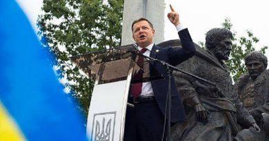 Підкуплено та зареєстровано в ЦВК двійника головного суперника Олега Ляшка в окрузі 208