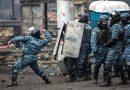 """""""Беркутівці"""", які встигли втекти після Майдану, отримали """"гарну роботу"""" у Білорусі (ФОТО)"""