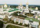 Росія надсилає свого керівника до Тернопільської области
