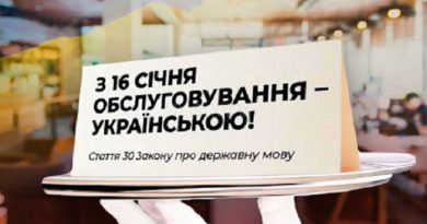 Українці підозрюють, що мовний закон використають для продовження русифікації