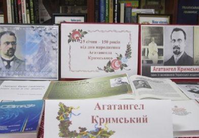 Кримський здійснив безпрецедентний прорив у стильове розмаїття