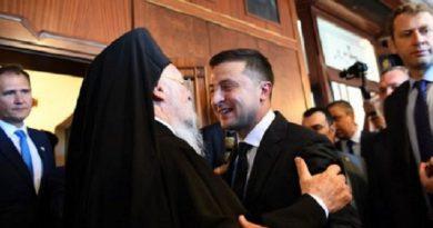 Патріарх Варфоломій I приїде в гості до Зеленського, який толерує ворожу церкву